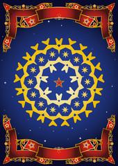 circus night mandala