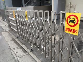 ガレージ前の駐車禁止の標示