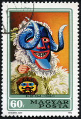 stamp printed in Hungary shows Carnival Mask