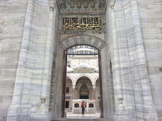 Süleymaniye Camii Girişi İstanbul