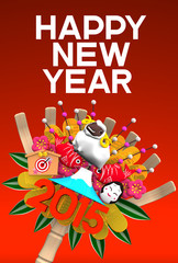 2015 Kumade Ornament With Greeting