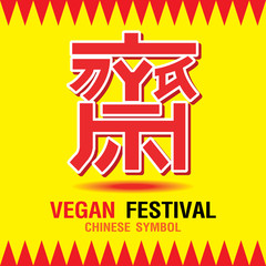 text vegetarian vestival. vegan concept