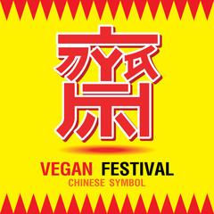 text vegetarian vestival. vegan concept