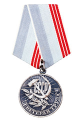 Russian (Soviet) Medal For For The Diligent Work Of Many Years I