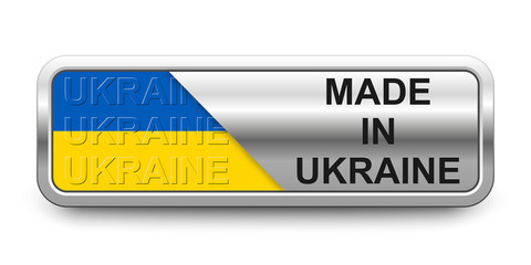 Made in Ukraine Button