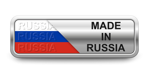 Made in Russia Button