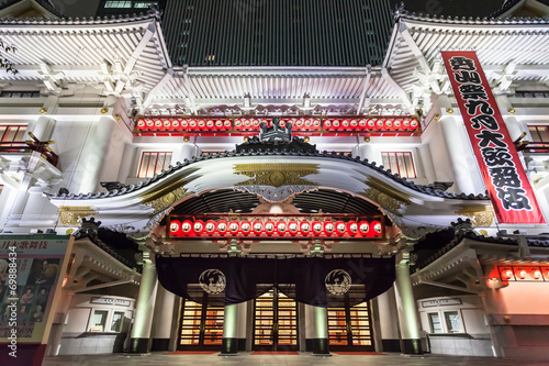 Fotobehang Tokyo 歌舞伎座