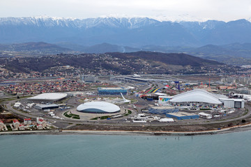 Sochi cityscape. Olympic Park