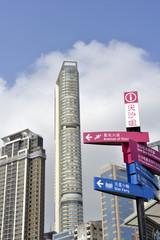 香港 標識