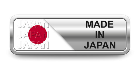 Made in Japan Button