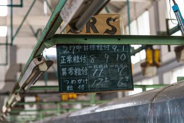 群馬県 富岡製糸場
