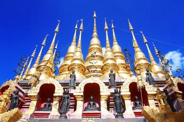 Phra That Suthon Mongkhon Khiri temple