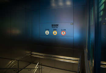 地下鉄 銀座駅