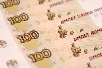 One hundred rubles