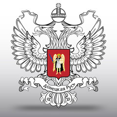 Coat of arms of Donetsk People's Republic - Donetsky Russia