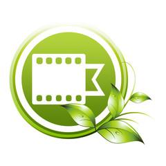 Icone nature film