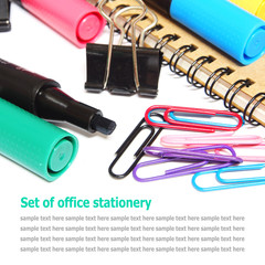 Set of school and office stationery isolated on white