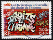 Postage stamp France 2000 Declaration of Human Rights