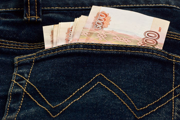 Russian money in the pocket of jeans