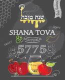 Fototapety Chalkboard Rosh Hashana Composition