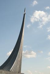 """Rocket"" monument"