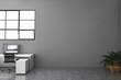 Büro mit leerer Wand