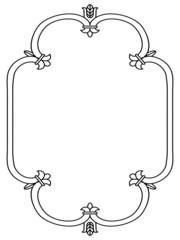 Russian style black ornamental decorative frame