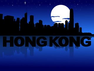 Hong Kong skyline reflected with text and moon illustration