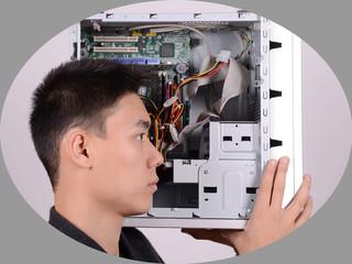 defekter computer