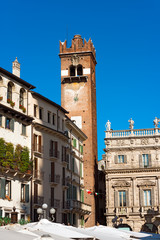 Gardello Tower - Verona Italy