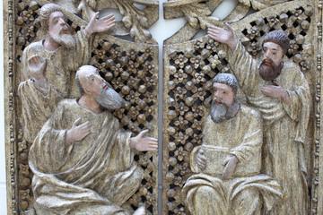Fragment of carved wooden door