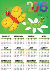2015 butterfly calendar
