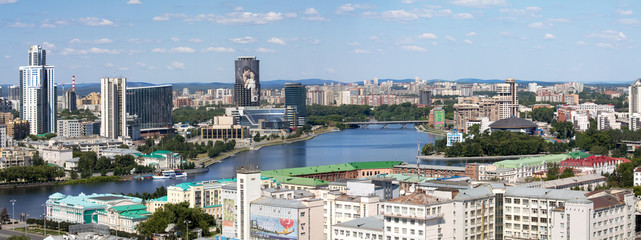 Yekaterinburg city aerial view