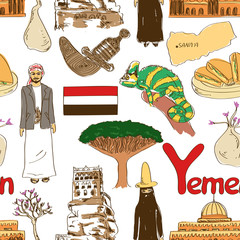 Sketch Yemen seamless pattern