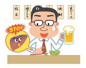 肝臓疾患 男性 飲酒