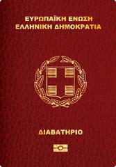 Greece pass
