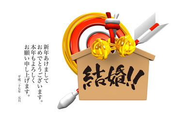 Wish Marriage, Votive Picture, Target And Arrow With Greeting
