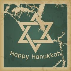 Happy Hanukkah vintage