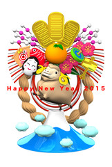 Sheep, New Year Decoration And Mountain With Greeting