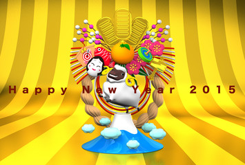 White Sheep, New Year Decoration And Mountain, Greeting On Gold