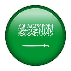 Saudi Arabia flag button