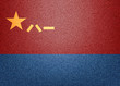 China People's Liberation Army Air Force Flag