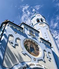 Bratislava, Slovakia. City landmarks