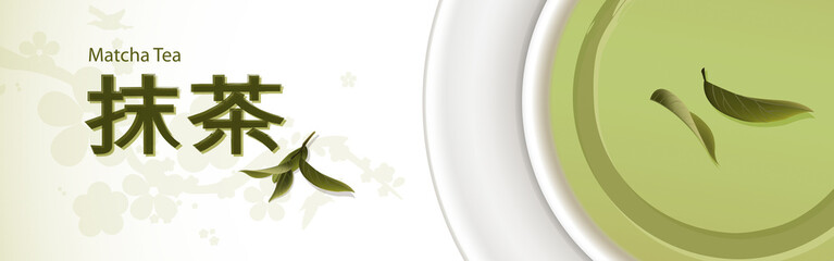 coffee and green tea Vector