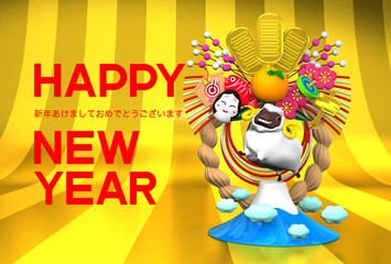 White Sheep, New Year Decoration, Mountain, Greeting On Gold