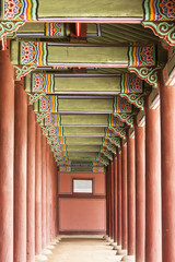 Korean Palace Corridor