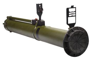 anti-tank rocket propelled grenade