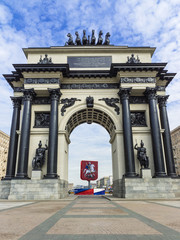 triumphal arch on Kutuzov Avenue in Moscow, Russia