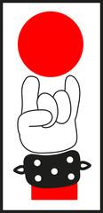 Rock music sign