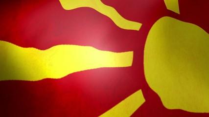 Macedonian Flag - waving